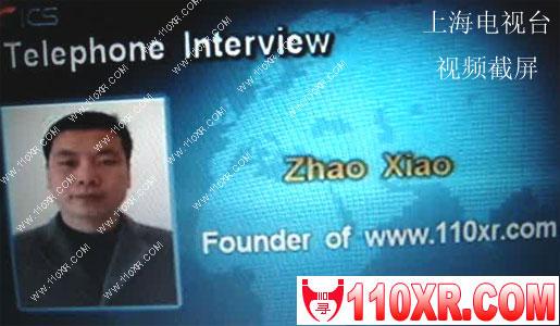 上海电视台报道110寻人网视频12-3报道