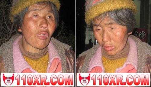 中国110寻人网 流浪者照片