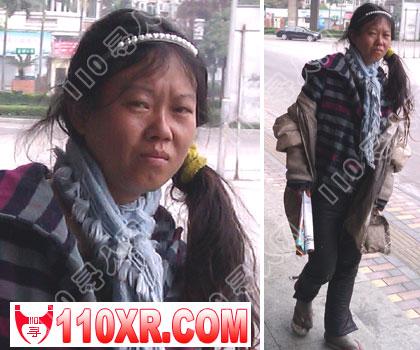 中国110寻人网 帮助流浪者回家