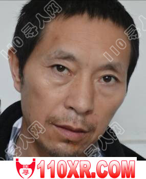 中国110寻人网 救助站流浪人员